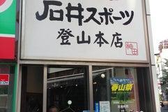 ICI石井スポーツ 登山本店