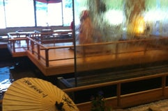 和みの畳風呂物語の宿 小川屋