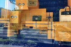 Louis Vuitton名古屋栄