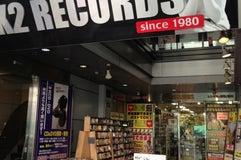 K2 RECORDS