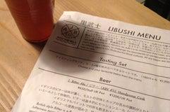 里武士 Libushi Bar