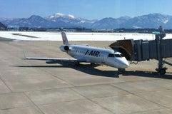 山形空港 (GAJ)