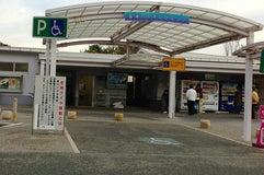 富海PA (下り)
