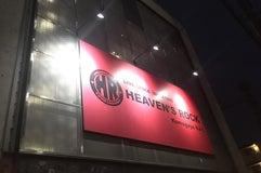 HEAVEN'S ROCK Kumagaya VJ-1