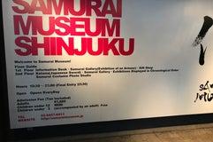 侍 Samurai Museum
