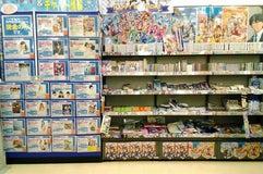 アニメイト 川崎店