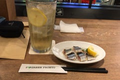 PRONTO 四条烏丸店 by JEUGIA