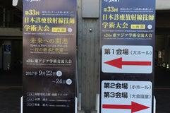 函館アリーナ