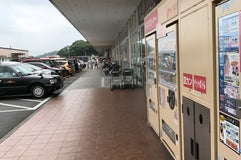 ヤオコー 安中店