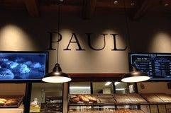 PAUL 札幌ステラプレイス店