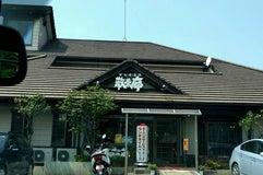 コーヒー通の店 散茶廊