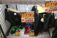 MEGAドン・キホーテ 立川店