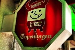 コペンハーゲン ヤミードッグ