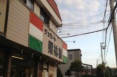 ジェラート札幌 果林樹