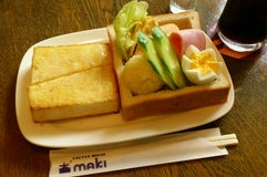 Coffee House maki