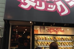 神戸バタークレープ専門店 ヒステリックジャム