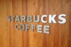 Starbucks Coffee 吹田山田店