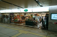 パントリー 新大阪店