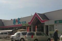 アルク 小郡店