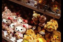 リラックマストア 札幌店