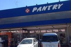 PANTRY 小田原百貨店 真鶴店