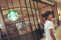 Starbucks Coffee イオンモール明和店