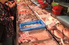 角上魚類 つきみ野店