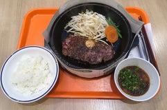 Pepper Lunch イオンモール下田店
