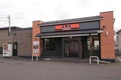 吉野家 136号線伊豆長岡店