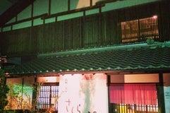 高崎温泉 さくらの湯