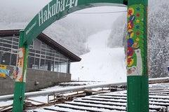Hakuba47 ウインタースポーツパーク WINTER SPORTS PARK