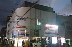 メロンブックス 広島店