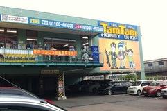 ホビーショップ タムタム岐阜店