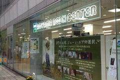 青山ブックセンター 本店