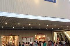 コストコ 広島倉庫店