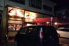 牛たん炭焼 利久 松島店