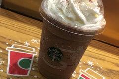 Starbucks Coffee 宜野湾店