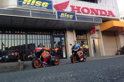 motorcycle pro-shop -Rise-