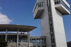 緑ヶ丘公園展望台