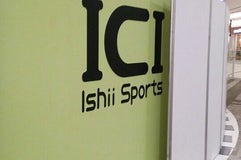 ICI石井スポーツ イオンレイクタウン店