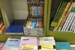 山本書店 やまもと店