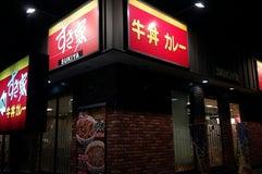 すき家 大泉中央店