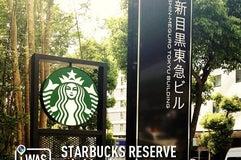 Starbucks Coffee 目黒店