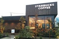 Starbucks Coffee 小田原飯泉店