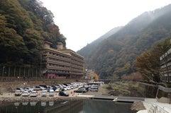 湯原国際観光ホテル 菊之湯