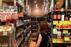 ワインショップ 山本商店