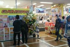 ゲーマーズ小倉店