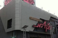 ナップス 三鷹東八店