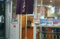 今庄そば 福井駅改札横