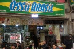 Osso Brasil